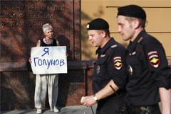 В Москве четырех полицейских уволили из-за дела Голунова