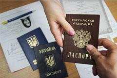 Получить паспорт РФ по упрощенной схеме смогут все жители Донецкой и Луганской областей
