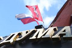 СПЧ призвал Мосгоризбирком зарегистрировать всех кандидатов с нужным числом подписей