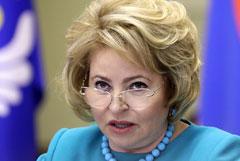 Матвиенко допустила отмену роуминга между Россией и Белоруссией до конца года
