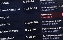 Минтранс предложил дать ФСБ право отменять любые международные рейсы