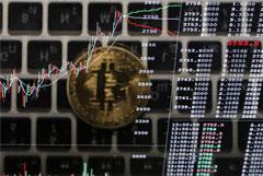 В Италии задержан связанный с криптовалютной биржей россиянин