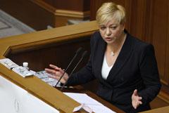 Генпрокуратура Украины заподозрила экс-главу НБУ Гонтареву в расхищении 150 млн гривен