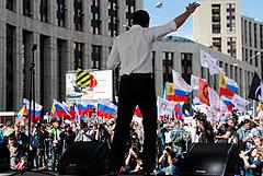 В Москве завершился митинг за допуск независимых кандидатов к выборам в Мосгордуму