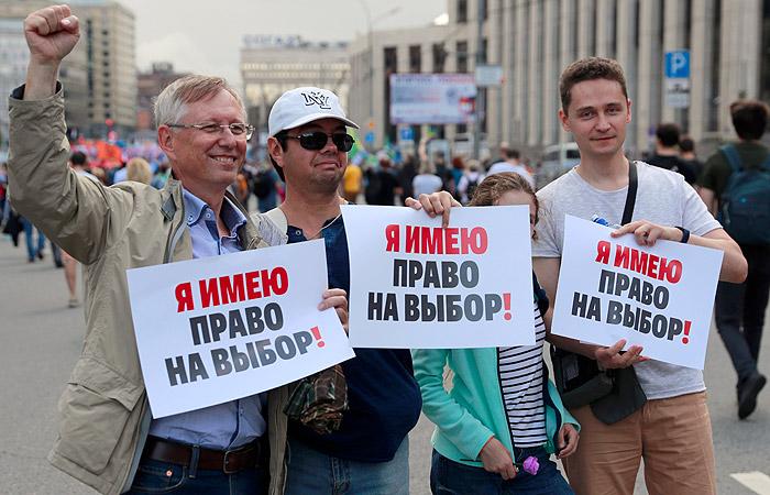 В центре Москвы начался митинг в поддержку оппозиции на выборах в Мосгордуму