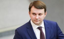 Орешкин вновь заявил о взрыве потребительского кредитования в 2021 году
