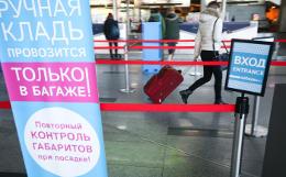 """Авиакомпания """"Победа"""" начала продавать туристические путевки"""