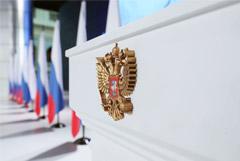 МВФ резко ухудшил прогноз по экономике РФ