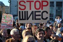 Путин потребовал от Собянина и Орлова доклад об отношении жителей к свалке в Шиесе