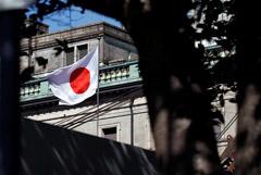 Япония вслед за Сеулом обвинила РФ в нарушении своего воздушного пространства