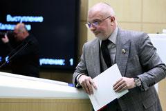 В Mail.ru Group назвали избыточным новый закон Клишаса о контроле над интернетом