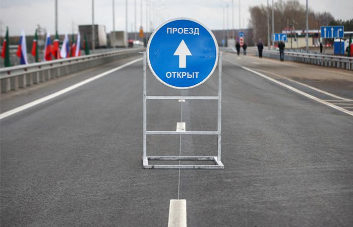 Альтернативу новой платной автотрассе Москва - Казань оценили в 139 млрд рублей