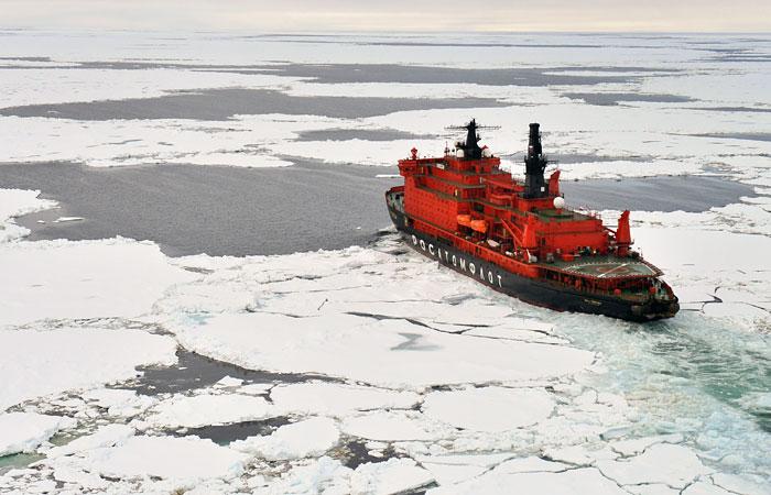Офицер Минобороны осужден за мошенничество при установлении границ шельфа РФ в Арктике