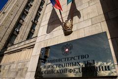 МИД РФ пообещал ответ, если Украина взяла российских моряков в заложники