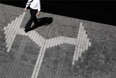 Источники сообщили о скором уходе с рынка одной из старейших управляющих компаний