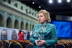 Матвиенко пообещала экспертное обсуждение инициативы о фильтрации e-mail с запрещенной информацией