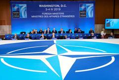 Американский Атлантический совет признан в России нежелательной организацией