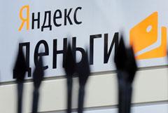 """Россиянам запретят анонимно пополнять """"Яндекс.Деньги"""" и QIWI через терминалы"""
