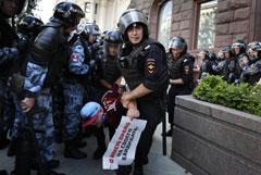 На акции 27 июля в Москве задержали почти полсотни несовершеннолетних