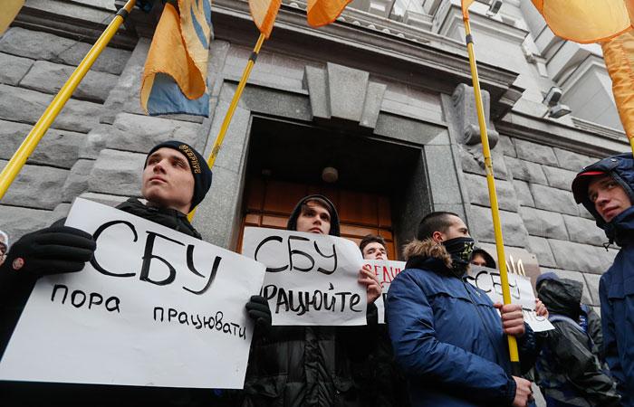 В Киеве решили забрать часть функций у СБУ