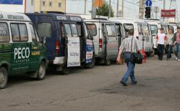 В Госдуму поступила инициатива заблокировать BlaBlaCar из-за нелегалов