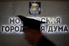 ЦИК получил девять жалоб от независимых кандидатов в Мосгордуму