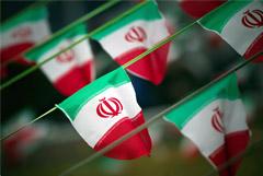 США продлили санкции по ядерной программе Ирана
