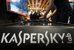 """""""Лаборатория Касперского"""" рассказала о мошенничестве через платную рекламу в YouTube"""