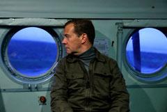 Посольство РФ отклонило представление МИД Японии в связи с поездкой Медведева на Курилы
