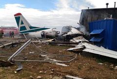 Причиной катастрофы Ан-24 в Бурятии назвали незаконно построенные у аэропорта здания