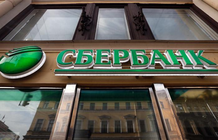 взять кредит в банке онлайн украина