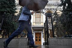 ЦБ оценил свои потери от санации банков в пределах 1,44 трлн рублей