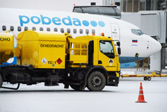 """""""Победа"""" задумалась об отмене зимних рейсов в Гюмри из-за недолива топлива"""