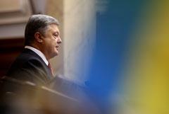 На Украине начали расследование о незаконном выезде Порошенко на Мальдивы