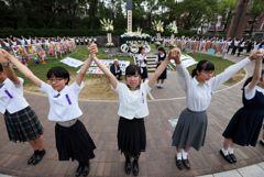 Память жертв атомной бомбардировки почтили в японском Нагасаки