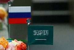 Россия обгонит Саудовскую Аравию по золотовалютным резервам