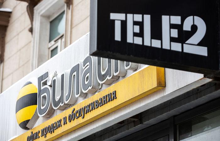 Операторы связи раскритиковали предложенный чиновниками диапазон частот для 5G