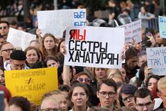 """""""Марш сестер"""" в поддержку сестер Хачатурян решили перенести"""