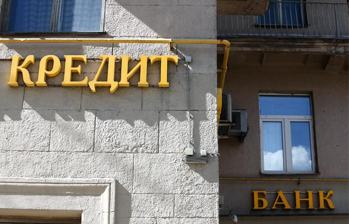 ВЦИОМ нашел кредиты у половины россиян