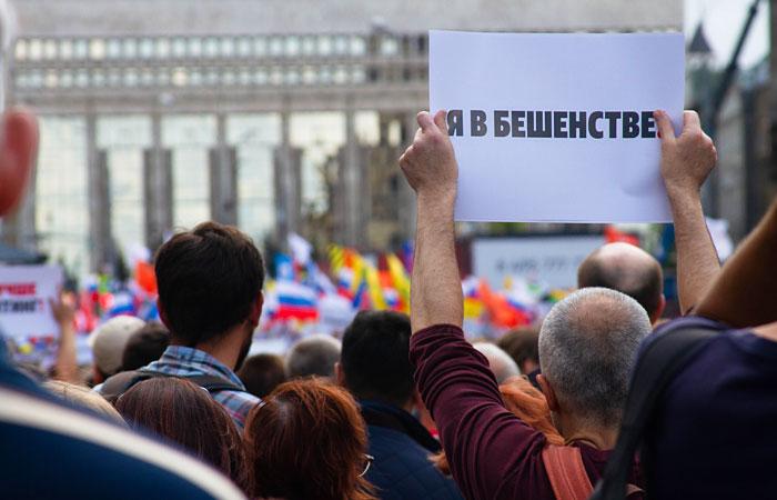 В Москве не согласовали митинг на площади Победы и два шествия в центре 24 августа