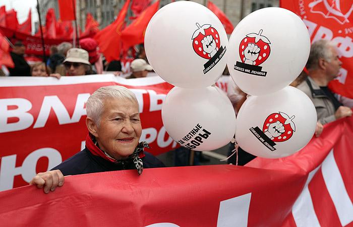 Митинг КПРФ на проспекте Сахарова собрал около четырех тысяч человек