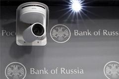 Системно значимые банки должны будут подключиться к Системе быстрых платежей с 1 октября