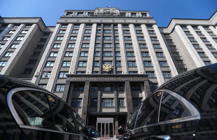 Дума создала комиссию по расследованию вмешательства во внутренние дела России