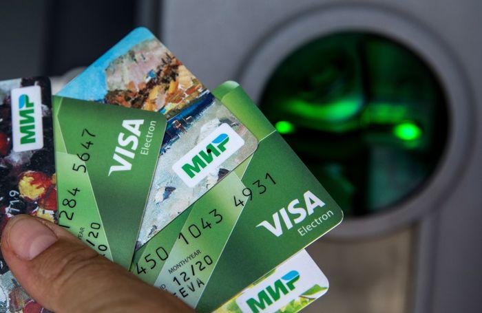 """""""Ъ"""" узнал о идее банков блокировать карты при зачислении подозрительных средств"""