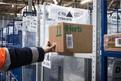 Суд в Ульяновске отклонил иск прокуратуры о блокировке приложений маркетплейса iHerb