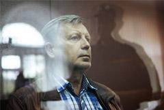 Замглавы ПФР Иванов освобожден от должности в связи с утратой доверия