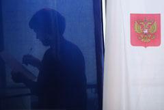 """Мосгоризбирком усмотрел в призыве профсоюза """"Учитель"""" попытку помешать работе избиркомов"""
