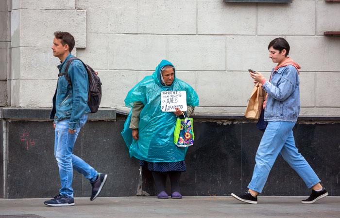 Московским пенсионерам пообещали поднять минимальную пенсию