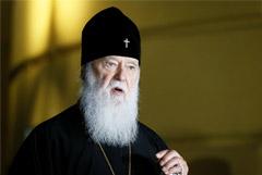Филарет подал иск о защите чести к представителю новой церкви Украины