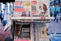 """В Кремле дистанцировались от """"международного шопинга"""" Трампа"""